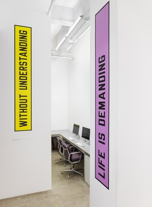 Lawrence Weiner study/encomium by Darren Bader contemporary artwork