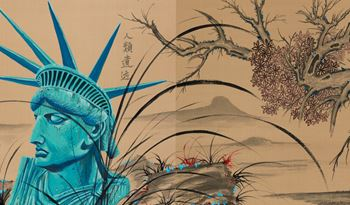Asia Society's First Triennial Dreams of Unity