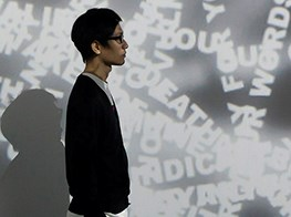 30 years of Centre for Chinese Contemporary Art, Manchester