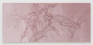 Untitled (Mekamelencolia Velvet #4 DDRG15NF) by Lee Bul contemporary artwork
