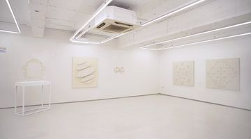 Contemporary art exhibition, Yeonju Ham, :Shape of room at Art Delight Gallery, Seoul, South Korea