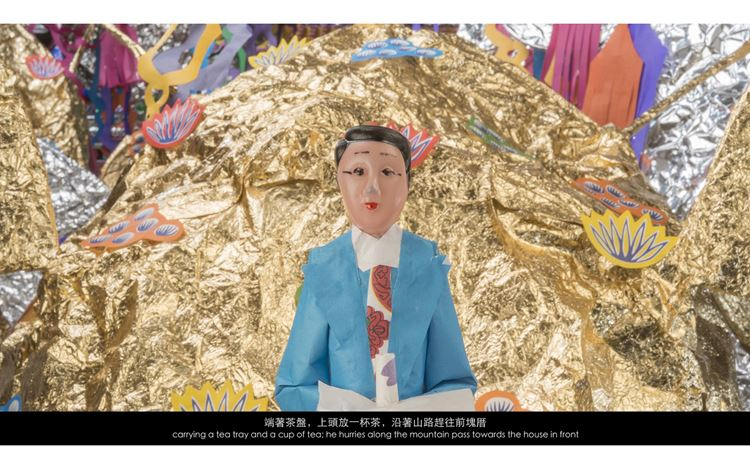 "Su Yu-Hsien, Hua-shan-qiang 花山牆 (2013). Single-channel video, 21'47"". Courtesy the artist and TKG+, Taipei."