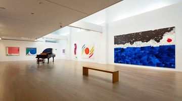Contemporary art exhibition, Hsiao Chin, Harmony of the Grande Chi at Liang Gallery, Taipei