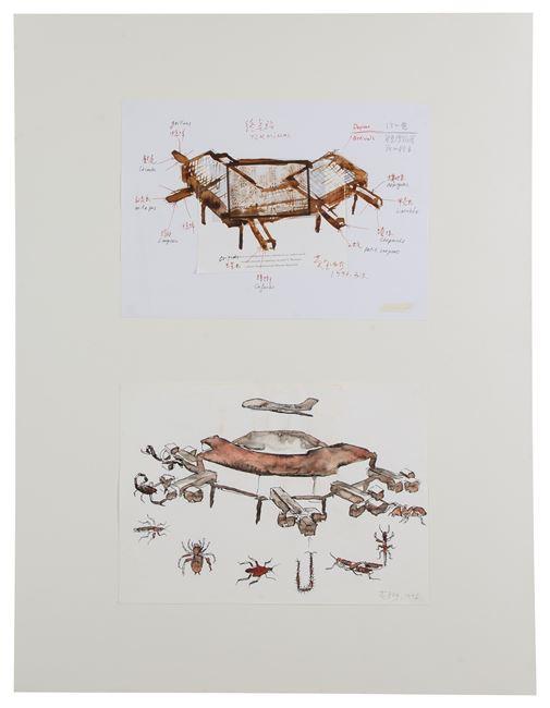 Sketch for Terminal, 1996, Kunstlerhaus Bethanien, Berlin by Huang Yong Ping contemporary artwork