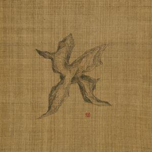 Cotton and Linen 194.9 by Li Chen contemporary artwork