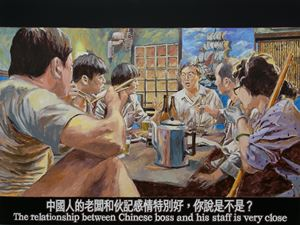 Chicken and Duck Talk: The relationship between Chinese boss and his staff is very close by Chow Chun Fai contemporary artwork