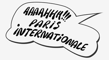 Contemporary art exhibition, Paris Internationale 2019 at Capsule Shanghai