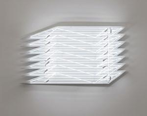 Illuminating 1 by Yang Mushi contemporary artwork