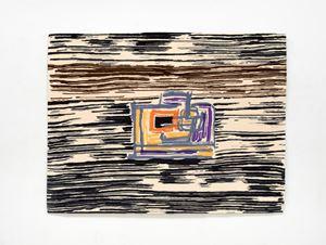 Terre de Feu by Etel Adnan contemporary artwork
