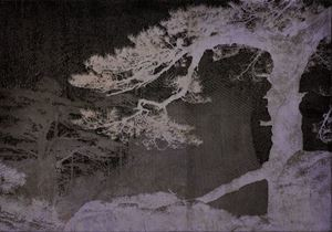 Pine Tree on Yellow Mountain by Li Qing contemporary artwork