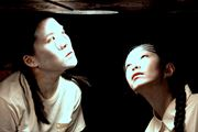 Making Friends/ Fire by Chin Cheng-Te, Lee Chia-Hung, Lin Chuan-Kai, And Chen Yi-Chun contemporary artwork 3
