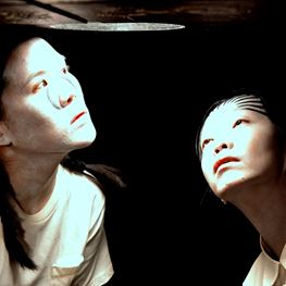 Chin Cheng-Te, Lee Chia-Hung, Lin Chuan-Kai, And Chen Yi-Chun contemporary artist