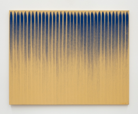 From Line No. 78149 by Lee Ufan contemporary artwork