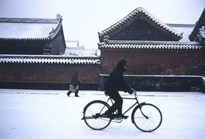 Old Forbidden City, Shenyang, China by Hiroji Kubota contemporary artwork