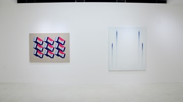 Contemporary art exhibition, Group Exhibition, Absorption as a Way of Seeing 凝觀 at Pearl Lam Galleries, Pedder Street, Hong Kong, SAR, China