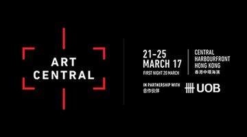 Contemporary art exhibition, Art Central Hong Kong 2017 at Rén Space, Shanghai