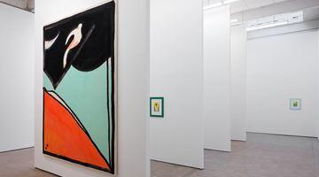 Contemporary art exhibition, Matt Connors, FIGURE at The Modern Institute, Aird's Lane, Glasgow