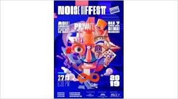 Contemporary art event, Noise Gif Fest 2019 at Gillman Barracks, Singapore