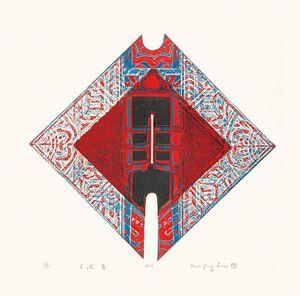 Summer by Liao Shiou Ping contemporary artwork