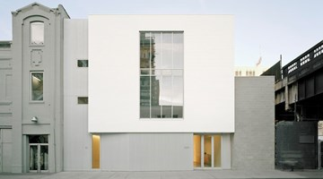 Marianne Boesky Gallery contemporary art gallery in 509 W 24th Street, New York, USA