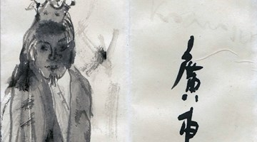 Contemporary art exhibition, Yang Jiechang, King of Canton at Hanart TZ Gallery, Hong Kong, SAR, China