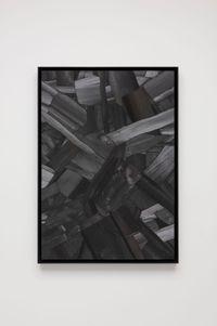 Issu du feu ch-94 by Lee Bae contemporary artwork painting