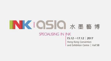 Contemporary art art fair, INK ASIA 2017 at Hanart TZ Gallery, Hong Kong, SAR, China