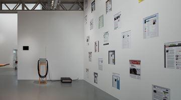 Contemporary art exhibition, David Horvitz, Yuko Mohri, summer rains at SCAI The Bathhouse, Tokyo, Japan
