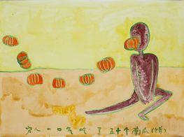 Liao Guohe