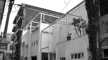Khoj contemporary art institution in New Delhi, India