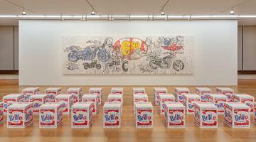 Contemporary art exhibition, MADSAKI, If I Had a Dream 假如我有一個夢 at Perrotin, 50 Connaught Road Central, Hong Kong