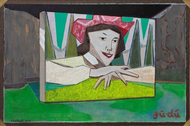 gu du No.1 by Gao Ludi contemporary artwork