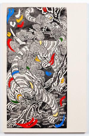 Dong Saeng by Kour Pour contemporary artwork