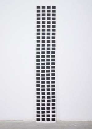 Tower Blocks by Mohamed Ahmed Ibrahim contemporary artwork