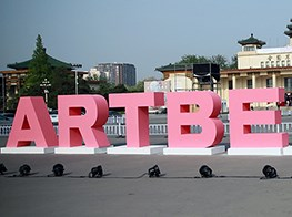 Art Beijing 2016, China National Agriculture Exhibition Center