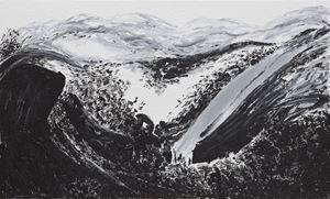 Pousser la montagne Hua by Ma Desheng contemporary artwork