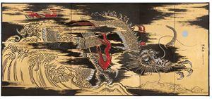 Sea Dragon by Sun Xun contemporary artwork