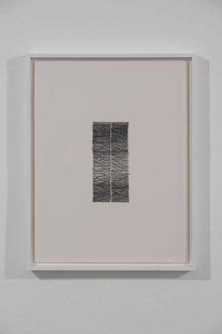 Poem of Jarir by Nicène Kossentini contemporary artwork