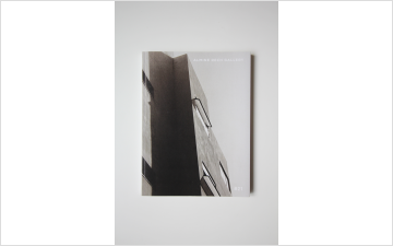 Almine Rech Gallery: Newsletter #21, 2017