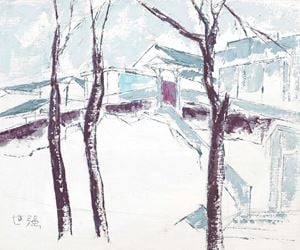 Dwelling in the Mountain (View of Yangmingshan Park) by Yeh Shih-Chiang contemporary artwork