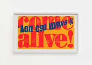 come alive by Corita Kent contemporary artwork