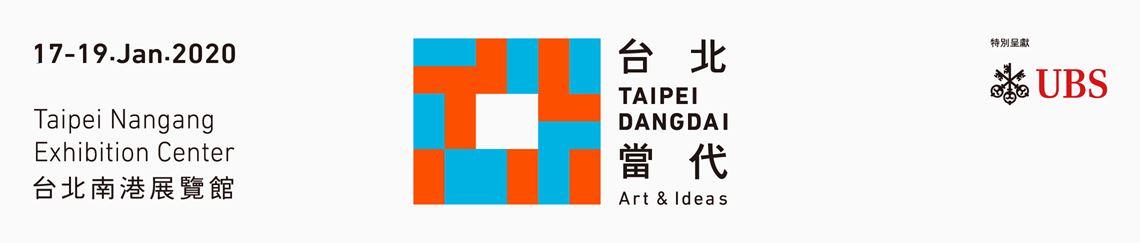 Taipei Dangdai 2020