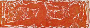 Walk Along the River Ganges - From Ocean to Head / Gloden Red by Jam Wu contemporary artwork