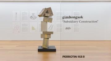 Contemporary art exhibition, Gimhongsok, Subsidiary Construction at Perrotin, 50 Connaught Road Central, Hong Kong