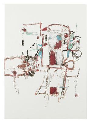 Herding by Shi Hu contemporary artwork