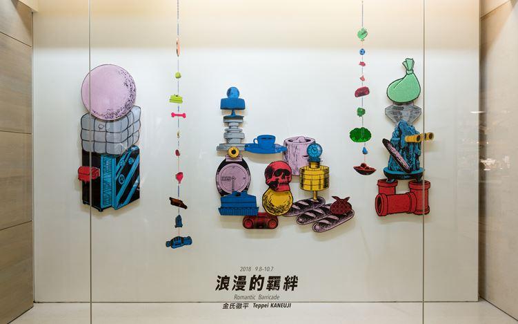Exhibition view: Teppei Kaneuji, Romantic Barricade浪漫的羈絆, Eslite Gallery, Taipei (8 September–7 October 2018). CourtesyEslite Gallery.
