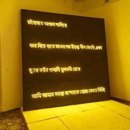 Sanchayan Ghosh