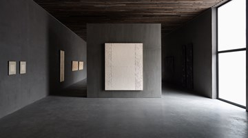 Contemporary art exhibition, Chung Chang-Sup, Return at Axel Vervoordt Gallery, Antwerp
