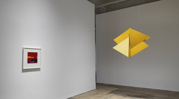 Contemporary art exhibition, Hélio Oiticica, Spatial Relief and Drawings, 1955-59 at Galerie Lelong & Co. New York, New York