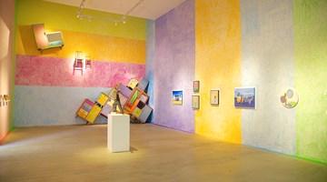 Contemporary art exhibition, Wang Guofeng, Zhou Wendou, Ma Sibo, Wang Lijun, Tian Qi, Sun Yitian, Artists at Play at de Sarthe, de Sarthe, Beijing